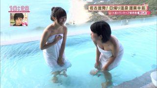 柴田阿弥全裸ヌード入浴エロお宝画像