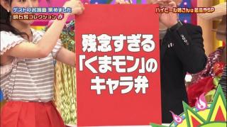 豊崎由里絵アナ巨乳おっぱい横乳&脇ブラジャーチラリエロお宝画像