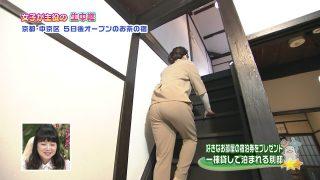 豊崎由里絵アナお尻パン線エロお宝画像
