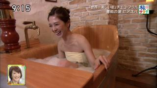 西山真以全裸入浴エロお宝画像